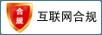 闽B2-20160036